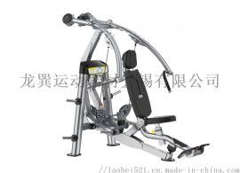 龙巽联动系列器械挂片组合平推胸训练机