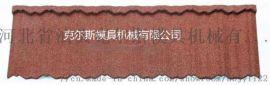 克尔斯厂家镀铝锌彩砂瓦 罗马金镀铝锌彩砂瓦 河北厂家直销