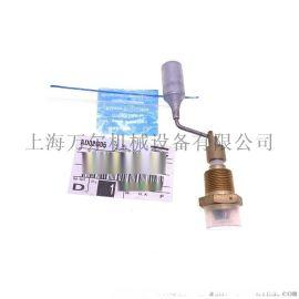 阿特拉斯GA11-GA132液位镜观油镜浮球液位计游标1613902000
