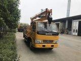 国六17.5米高空作业车厂家直销可分期