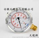 電接點隔膜壓力錶YXTP-100天纜電氣壓力錶