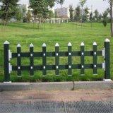 草坪护栏@PVC草坪护栏@塑钢护栏的质量