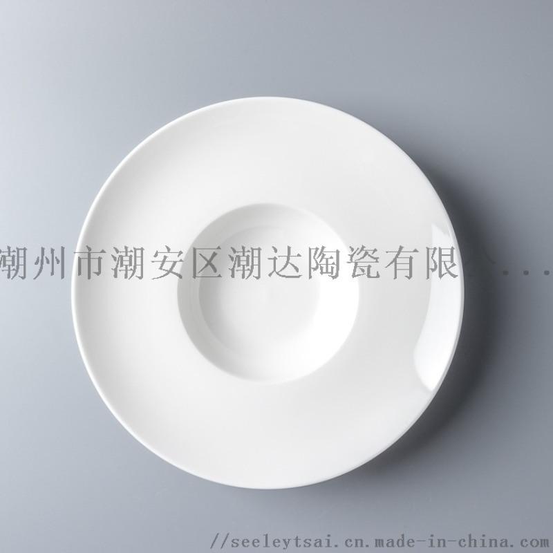 陶瓷沙律碗 CD-0208