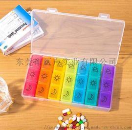 新款药盒7天药盒环保七彩分类分格药盒小药盒
