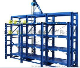 广州模具架标准模具架佛山模具架厂家