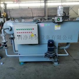 小型污水处理设备 布草洗涤废水处理设备