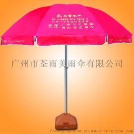 江门荃雨美太阳伞厂鹤山太阳伞厂