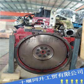 福田康明斯ISF3.8s5154发动机总成