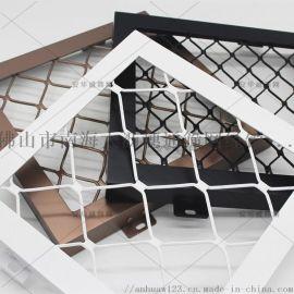 **窗户防护网 菱形防盗网 阳台防护铝网