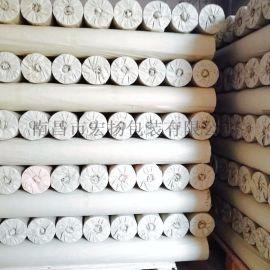 沥青防潮纸厂家直销订做各种规格出口包装