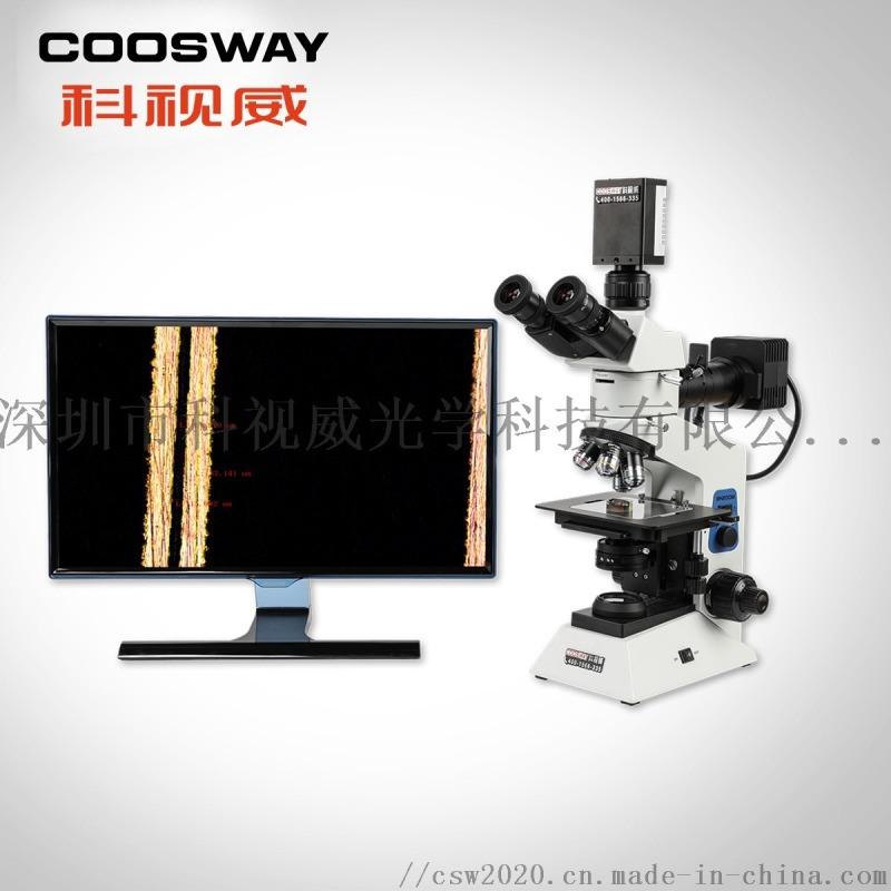 金属粉末微米级500X放大金相显微镜