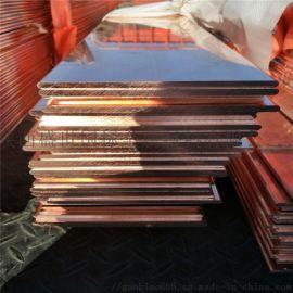 厂家供应紫铜排//铜母线//接地铜排