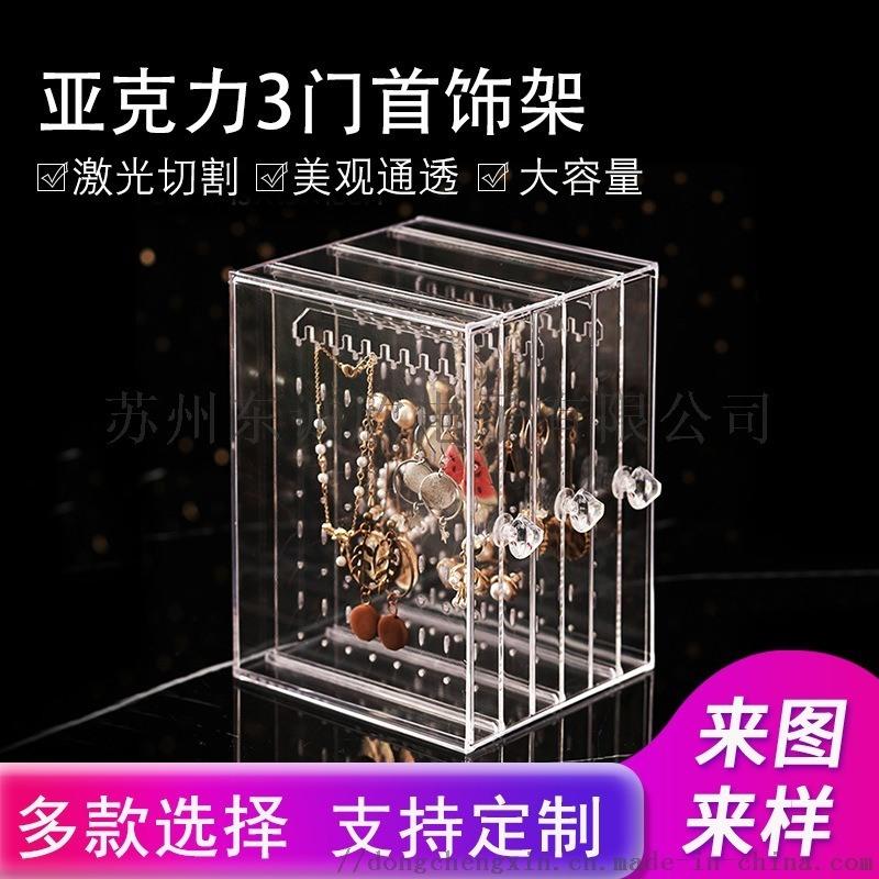 亞克力首飾架 陳列架有機玻璃手機托架工藝製品展示架