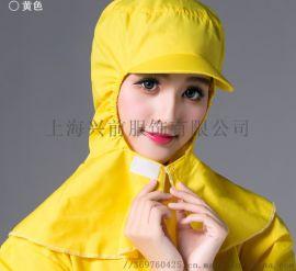 防粉塵車間工作帽子定制/防護帽定制