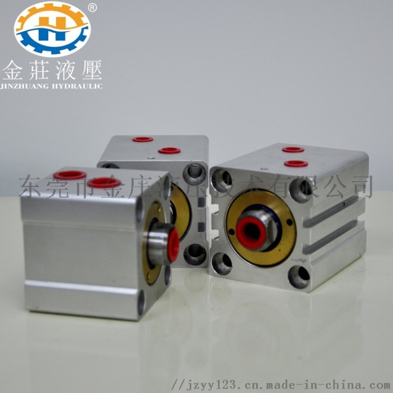模具机床液压配件液压油缸HC-SD-32薄型油缸