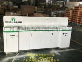 陆川农商银行办公家具单面填单台