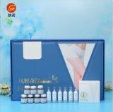 广州肤润化妆品厂有加工产后修护套盒吗