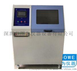 TW-GHY—低压作业绝缘手套电弧耐受试验装置