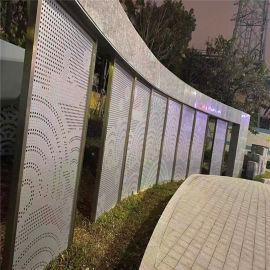 艺术外墙铝板打孔特征 铝合金板材穿孔效果图片