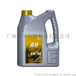 埃孚A9系列升級版全合成汽機油