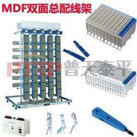 JPX01型卡接式总配线架 MDF音频配线架