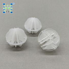 塑料PP50多面空心球 聚丙烯多面空心球填料