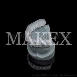 MakeX高精密度隐形牙套3D打印机
