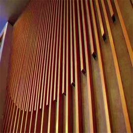 售楼厅墙身矩形铝方管 仿木纹矩形铝型材规格定制
