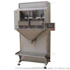 全自动立式小包装机;包装秤;食品包装机