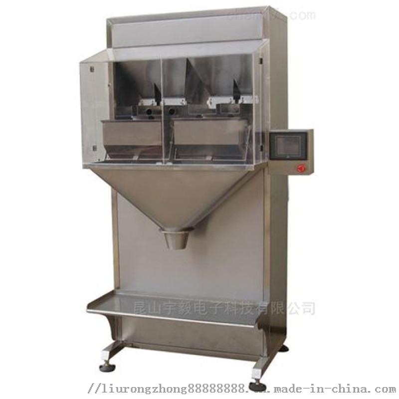 全自動立式小包裝機;包裝秤;食品包裝機