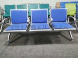 Beiwei公共排椅,3人排椅,三人位金屬鐵排椅