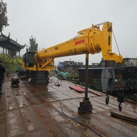 10吨船吊厂家 船用起重机