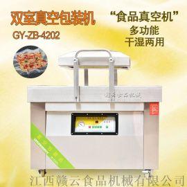 商用真空全自动包装机肉丸腊肉包装机