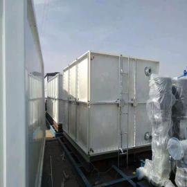 养殖用水箱玻璃钢保温水箱