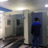 爱佩科技 AP-KF 步入式恒温恒湿库