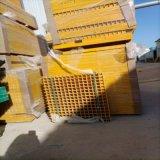 加厚玻璃鋼格柵蓋板煤礦用平臺格柵生產