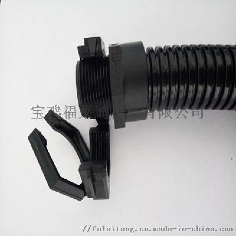 电缆接头  可打开式PA波纹管接头