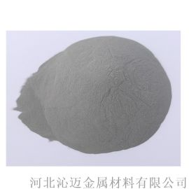 厂家供应 铬粉 球形铬粉 喷涂铬粉 高纯金属铬粉