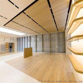 室内木纹铝天花铝单板吊顶效果图