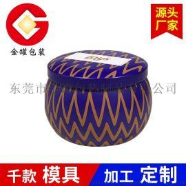 马口铁大肚蜡烛罐|圆形香薰蜡烛罐|大肚罐|膨胀罐
