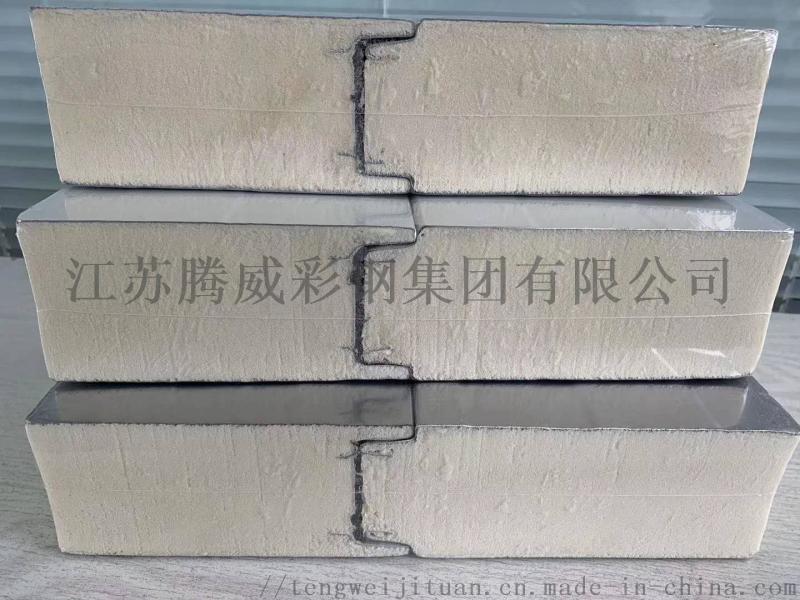 福建聚氨酯夹芯板工程实例安装方式