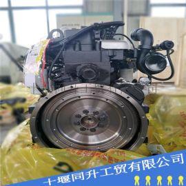 康明斯QSB5.9-C180 清扫车用柴油发动机