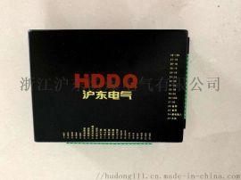 供应沪东HDF300-6T局扇风机智能开关保护器