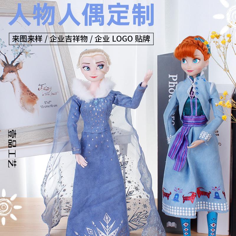 搪膠玩具定製,模擬人物定製,精品芭比娃娃明星公仔