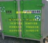 苏州催化燃烧废气处理设备,苏州安全评价报告这家好