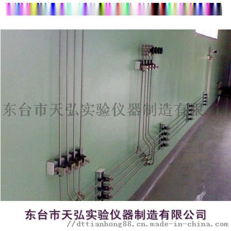 實驗室氣路廠家、氣路安裝、氣路改造廠家