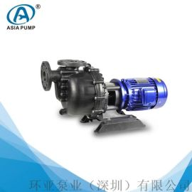 AD-50052深圳自产大头泵 塑料耐酸碱自吸泵