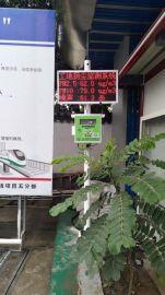 广州市工地扬尘污染监控设备联动喷淋系统