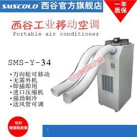 深圳工业移动空调 车间岗位空调 局部快速降温空调