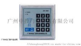 白云区密码门禁 ID刷卡门锁ZK-808 广州中控